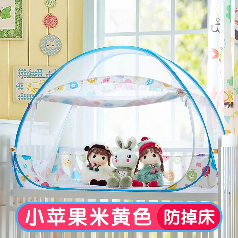 迷你屋嬰兒床蚊帳蒙古包兒童蚊帳有底免 可折疊無底寶寶蚊帳罩