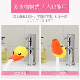 水龙头延伸器儿童宝宝洗手硅胶接延长器加长防溅头卡通神器导水槽