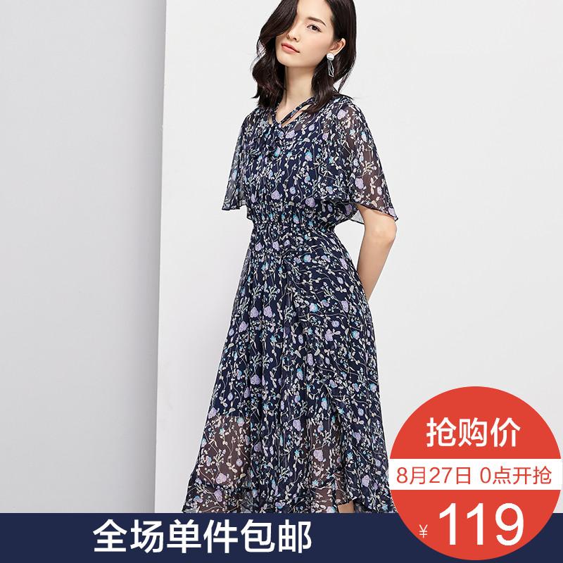 【新品价119元】2018夏短袖荷叶边雪纺连衣裙收腰显瘦碎花中长裙