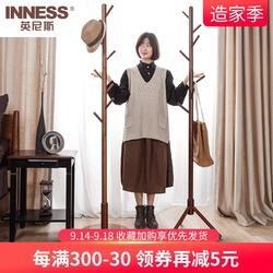 英尼斯实木衣帽架落地挂衣架卧室家用经济型单杆衣帽子架创意简约
