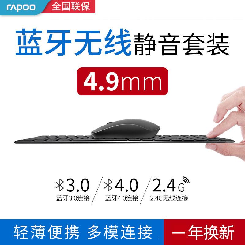 Наборы клавиатуры и мыши Артикул 43795571487