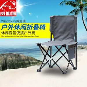 户外折叠椅子便携式超轻钓鱼凳子休闲室外露营导演美术写生靠背椅