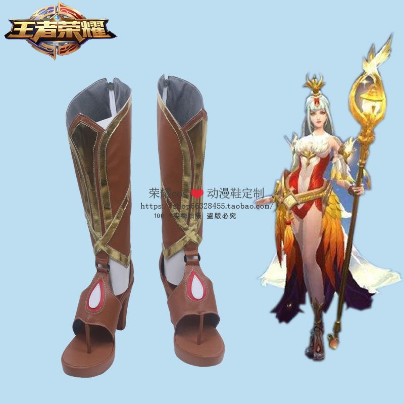 Wang Zhaojun cos shoes Cosplay shoes with spot support