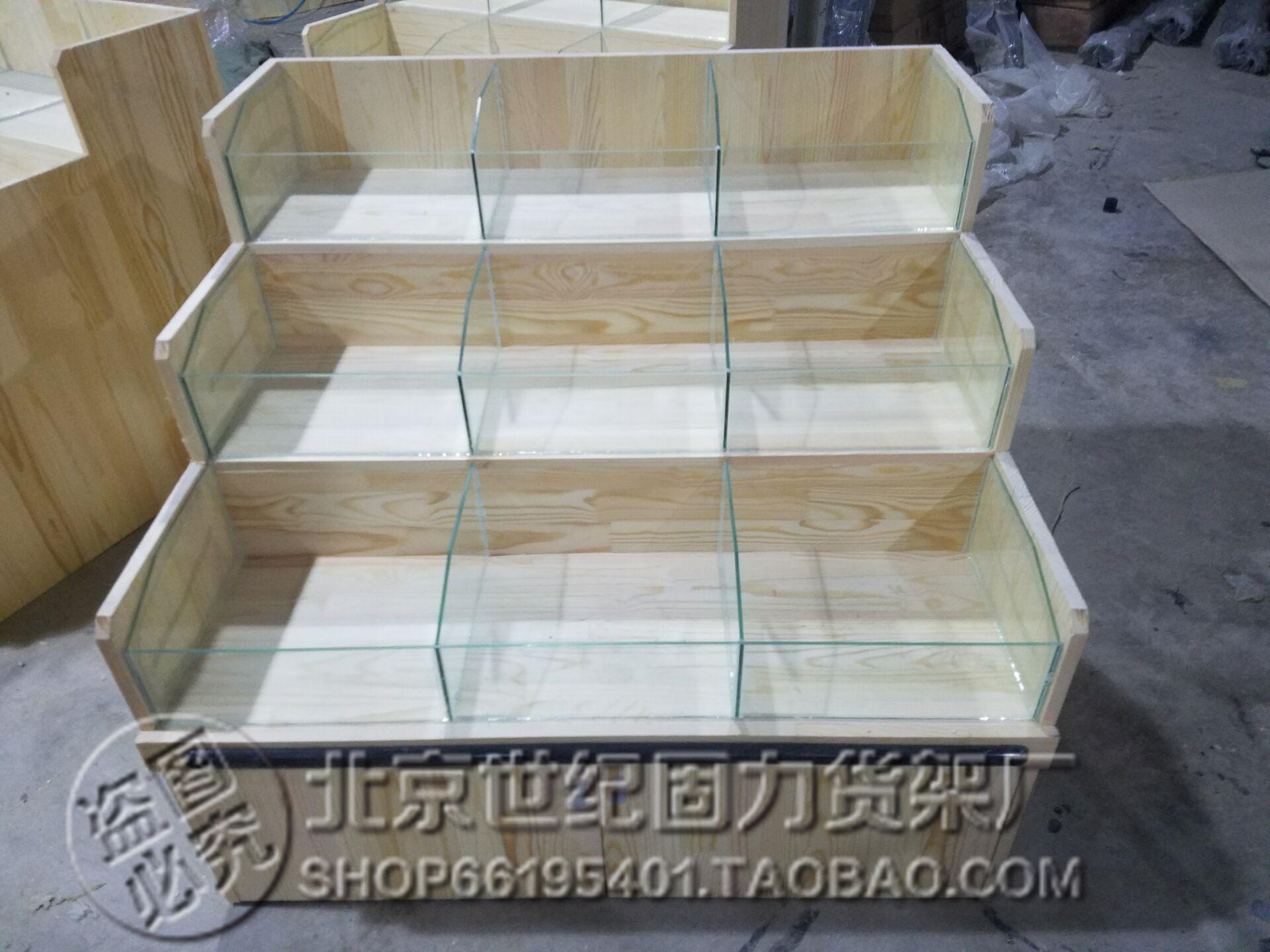 Пекин сделанный на заказ конфеты разное зерна периферия бесплатная доставка деревянный тайвань сухой фрукты масса семена сосна шоу супермаркеты кабинет разное зерна