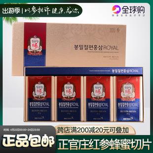现货包邮韩国正官庄高丽参6年根红参片蜂蜜红参切片 软糯直接咀嚼