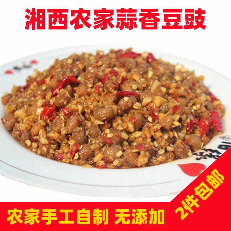 蒜香豆豉纯手工自制湖南怀化沅陵特产老干妈风味辣豆豉下饭菜400g