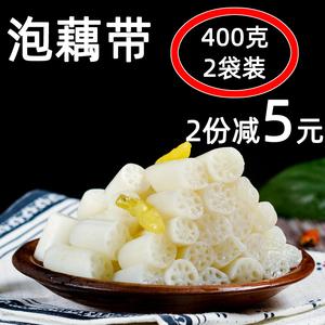 湖北特产泡菜酱菜下饭菜开胃菜酸辣泡藕带藕节泡椒藕尖400g