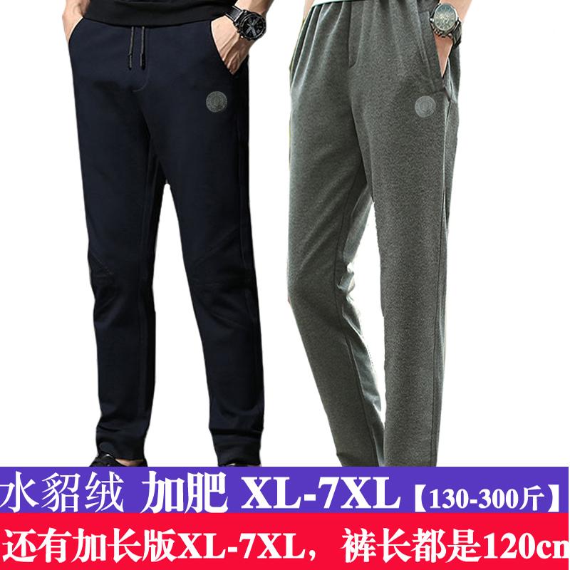 春夏に新しく太って長い男のズボンをプラスして大きいサイズのスポーツズボンの衛のズボンのまっすぐな筒の純綿のズボンの背の高い120 cmをプラスします。