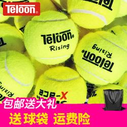 teloon网球天龙603训练801练习rising复活pound比赛用球儿童初学