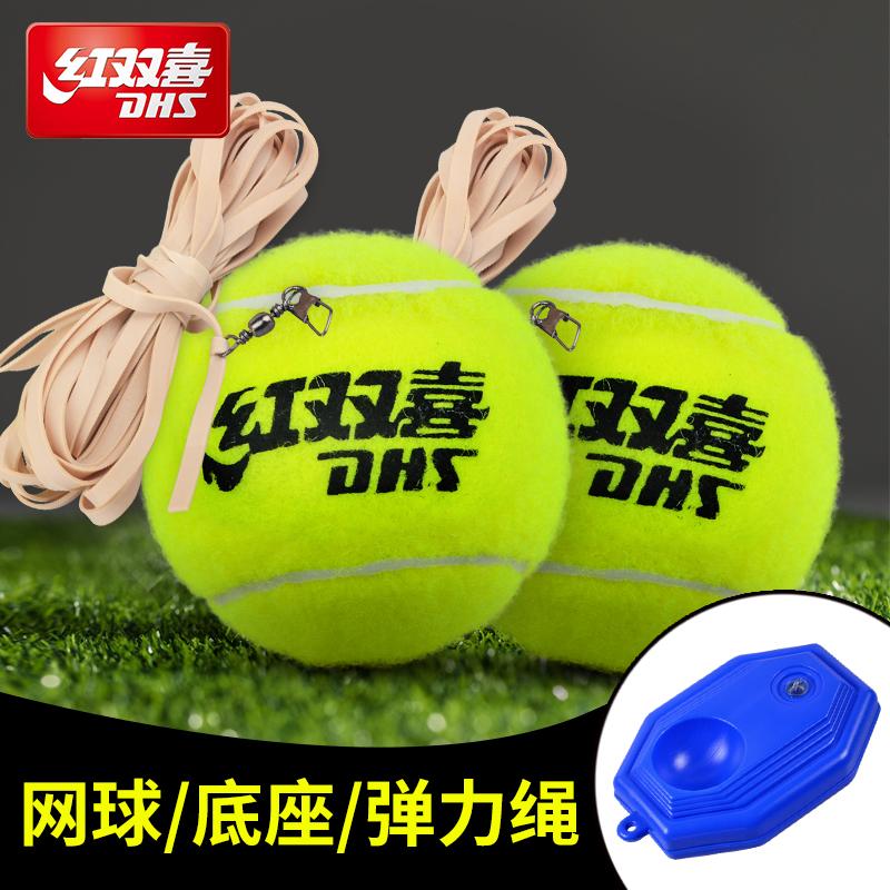 Товары для тенниса Артикул 599256760893
