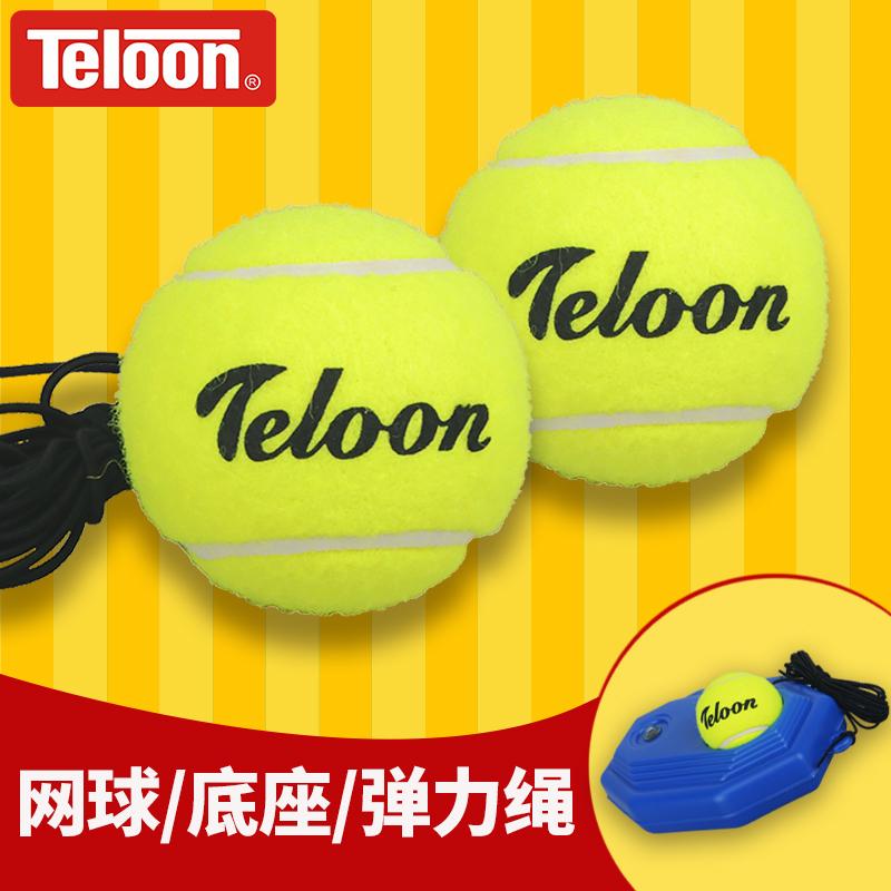 Товары для тенниса Артикул 572842677001