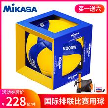 mikasa米卡萨排球中考学生专用比赛训练硬排男女生初中生5号正品