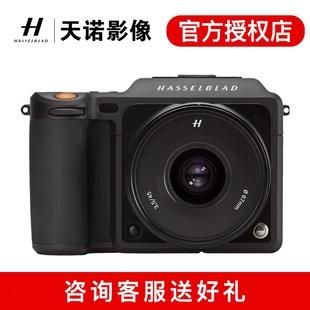 哈苏X1D-50C中画幅无反数码相机银色套机5000万像素