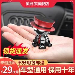车载手机支架磁力粘贴吸盘式汽车用磁吸创意摆件多功能通用导航女