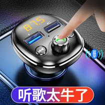 车载mp3蓝牙播放器多功能接收器音响无损高音质音乐U盘汽车通用