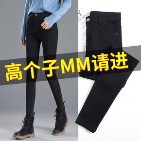 加长裤子女高个子秋冬加绒外穿打底裤保暖弹力紧身高腰显瘦魔术裤