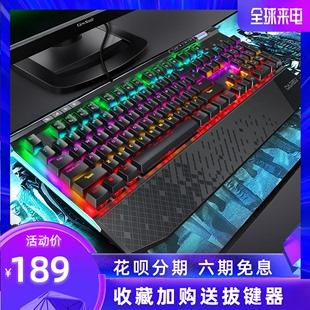 达尔优牧马人机械键盘EK812有线笔记本台式电脑通用LOL吃鸡绝地求生游戏青轴黑轴金属电竞办公家用网咖网吧