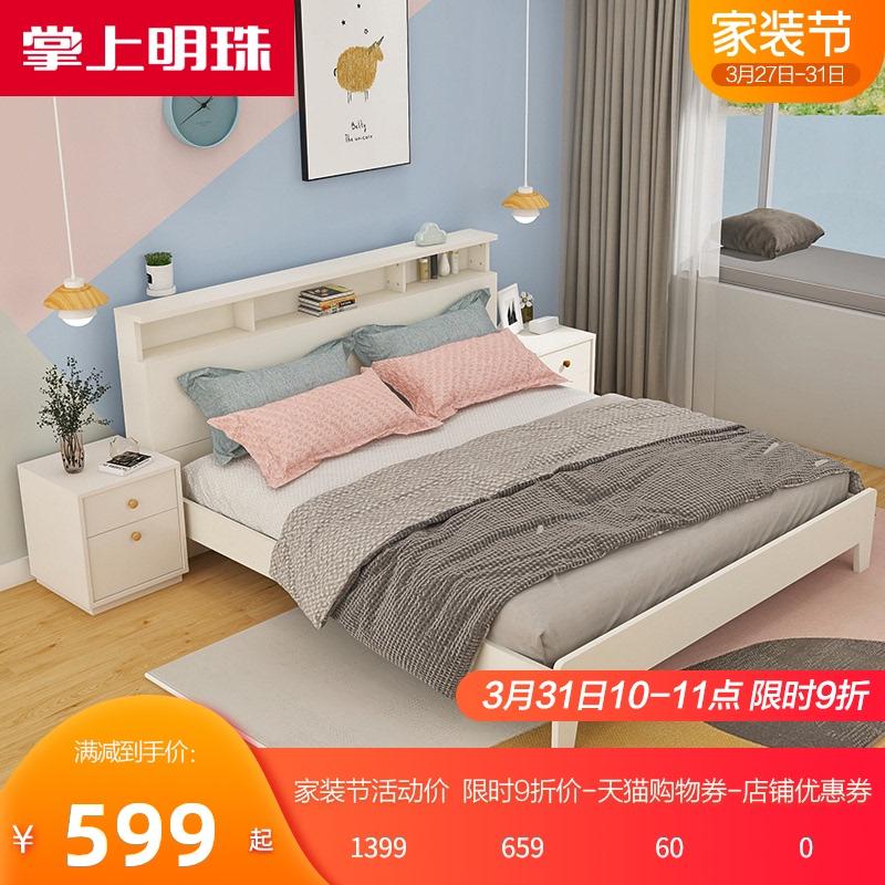 掌上明珠1.8米床垫床头可mz板式床好用吗