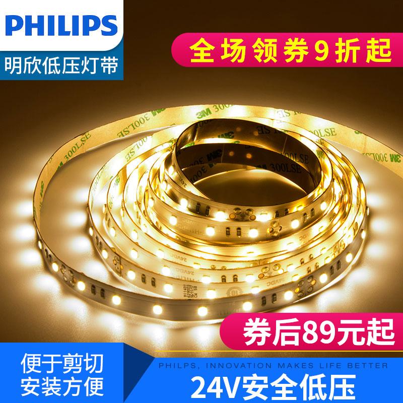 飞利浦led灯带24v贴片衣柜感应灯质量如何
