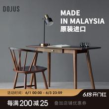 進口全實木書桌家用北歐小戶型學生寫字臺臥室簡約書房電腦桌椅窄