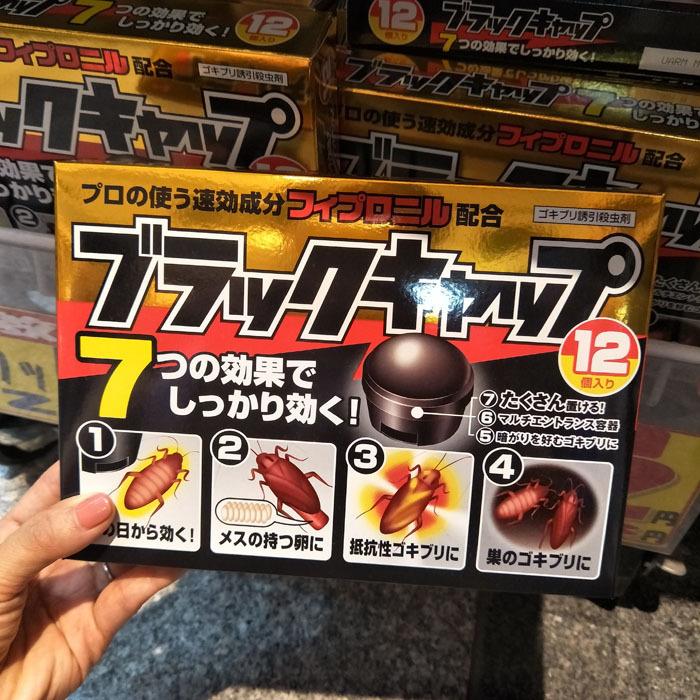 进口日本蟑螂药小黑屋家用无毒强力