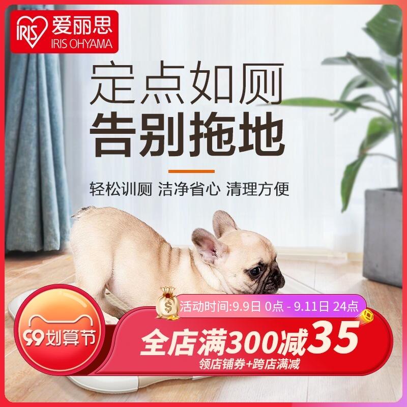 爱丽思宠物狗尿盆便盆厕所不湿脚金毛泰迪小大型犬狗狗用品爱丽丝