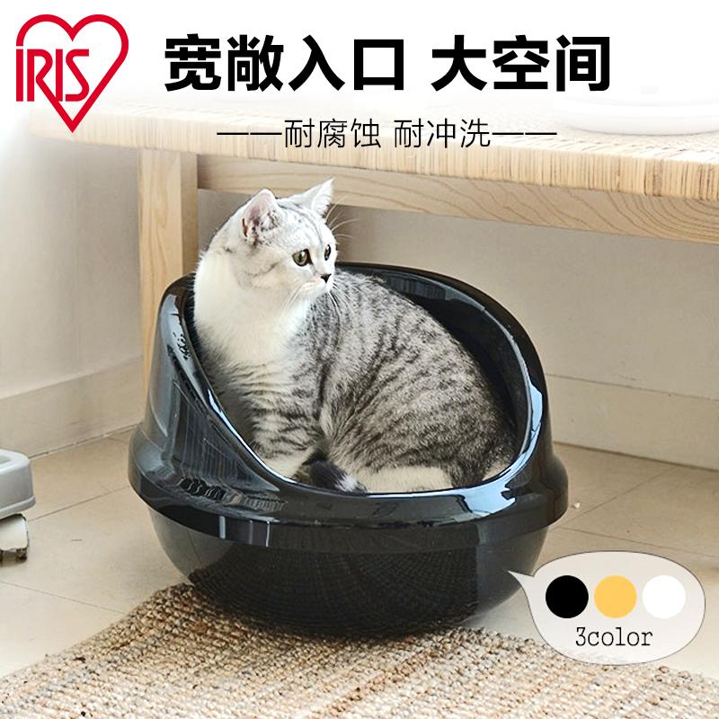 爱丽思猫砂盆特大号幼猫小猫厕所猫