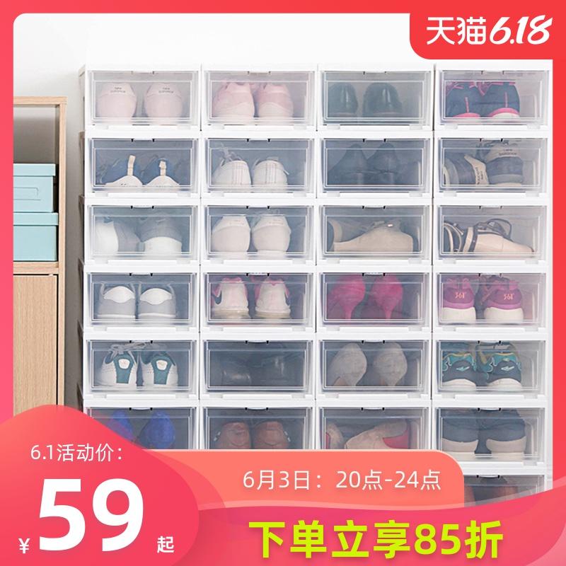 日本爱丽思透明鞋盒塑料AJ鞋子收纳爱丽丝防尘防潮整理箱加厚鞋柜