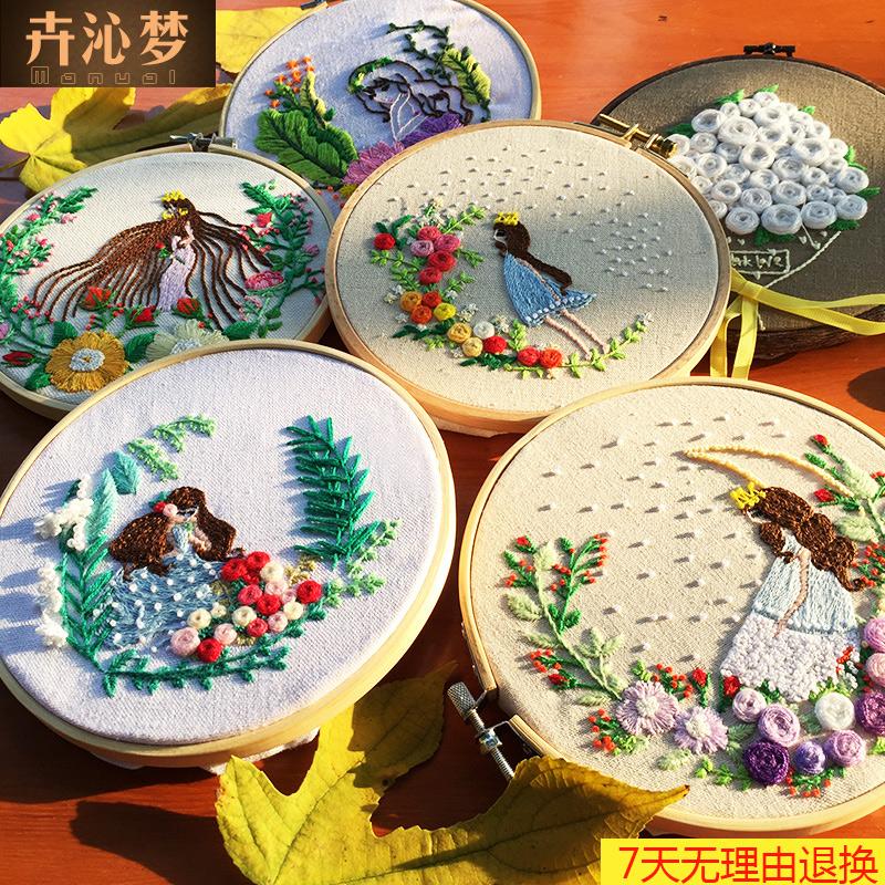 Сувениры ручной работы Артикул 566608728229