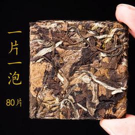 80片便捷包装福鼎白茶饼干老白茶高山茶叶寿眉贡眉礼盒非特级大白