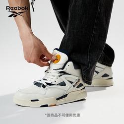 Reebok锐步官方运动经典PUMP OMNI ZONE II男子中帮篮球鞋GY5301