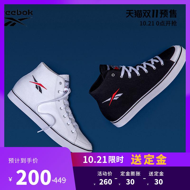 【双11预售】Reebok锐步运动BERLIN男女高帮帆布鞋板鞋REEMOJI
