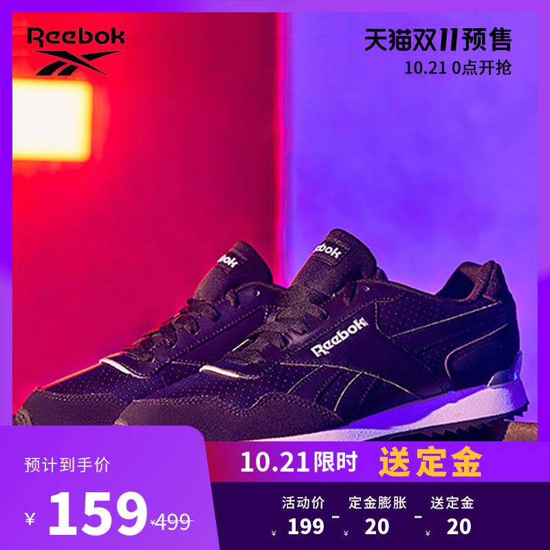 【双11预售】Reebok锐步运动男女鞋GLIDE RPLCLP低帮复古拼色鞋