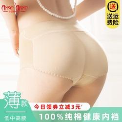 加厚性感假屁股提臀内裤女翘臀裤无痕塑身美臀垫蜜桃丰臀神器薄款