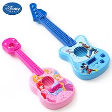 本物のディズニーの子供のおもちゃのギターのシミュレーションは、ギター、小さな赤ちゃんの幼児楽器のシミュレーションギターを演奏することができます