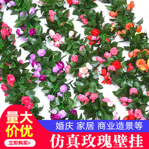 婚庆家居仿真玫瑰花藤蔓装饰假花