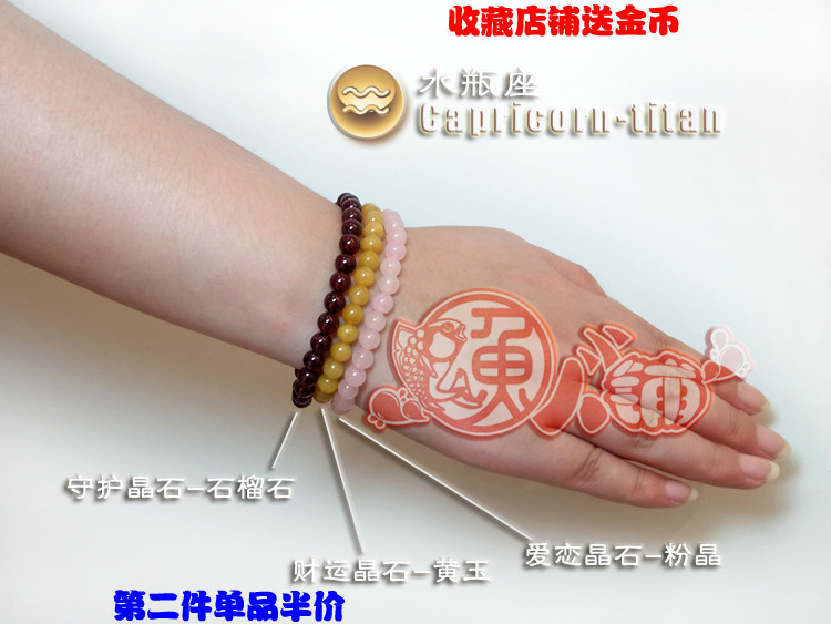 12 constellations Bracelet love business transfer crystal mouse year send girlfriend Aquarius lucky stone