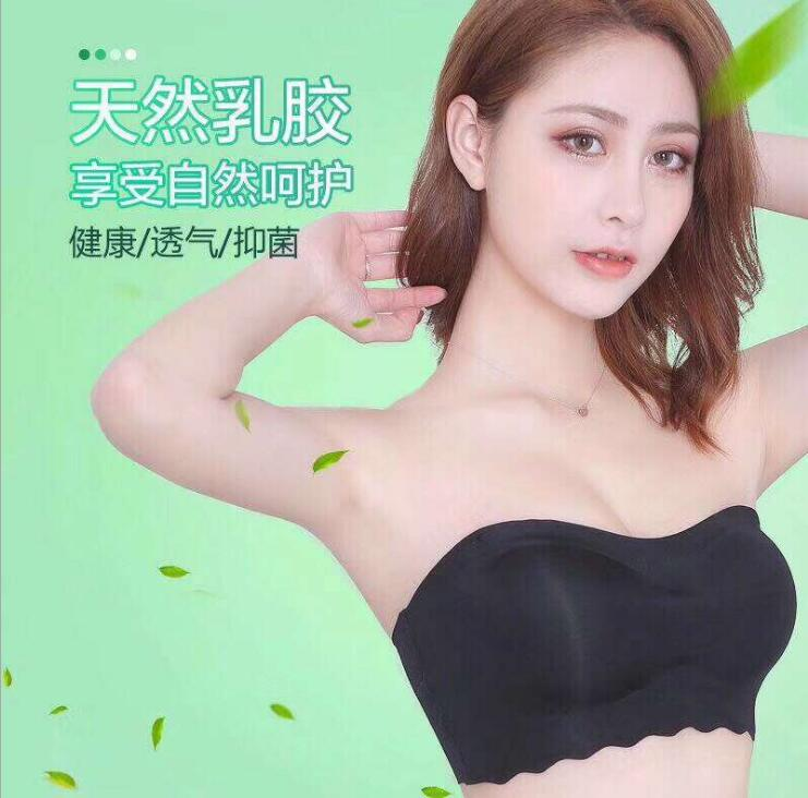 Strapless non slip underwear for women gathered to have a bra wrapped around the chest invisible bra no trace no steel ring sports bra thin