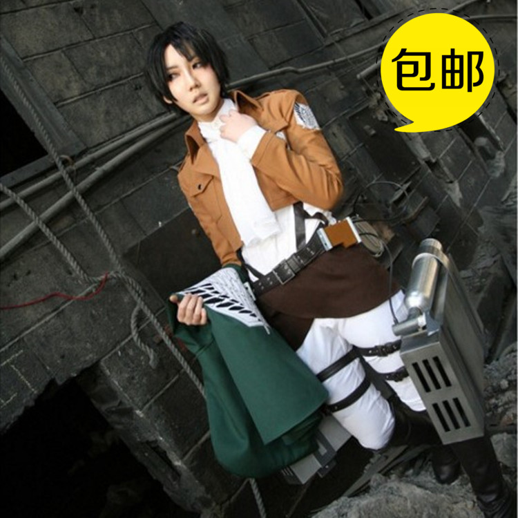 进击的巨人cos艾伦 三笠 兵长全套衣服 调查兵团cosplay男装 现货