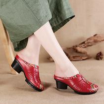 夏季拖鞋女真皮民族风凉拖妈妈鞋女士凉鞋镂空中跟中老年鞋拖舒适