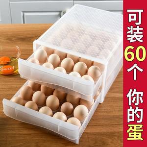 领5元券购买冰箱用放鸡蛋的厨房抽屉式架收纳盒