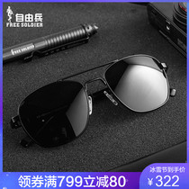 Free destroyer outdoor tactical Spectacle Army Fan Classic glasses driver Polarizer sunglasses