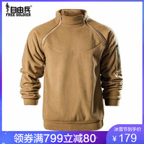 Free soldier outdoor tyrant tactics catch velvet men warm plush sleeve coat winter Warm Bottom