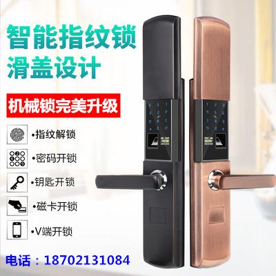 1100.00元包邮(旺旺防盗门)上海更换旺旺防盗门锁智能锁指纹锁密码锁电子锁