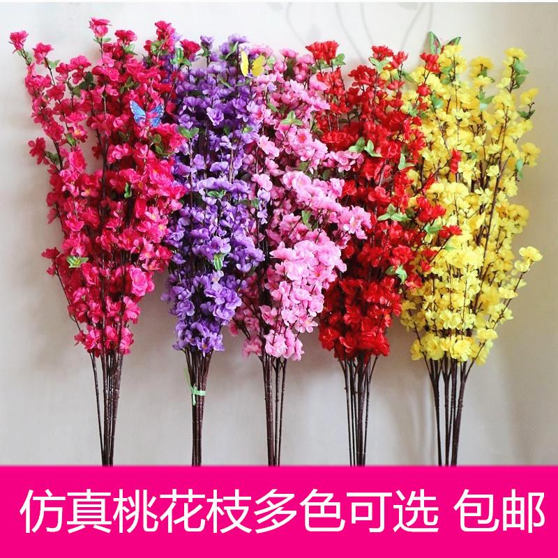 Искусственные цветы Артикул 563844360943