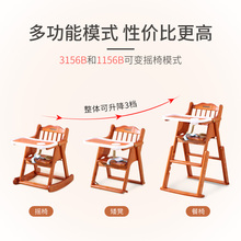 Small master children's dining chair solid wood folding baby baby eating chair multi-function BB stool can be raised and lowered dinette