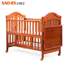 Master's Baby Bed Solid Wood Multifunctional Baby Bed Environmental Protection BB Baby Bed Game Cradle Bed to send mosquito nets