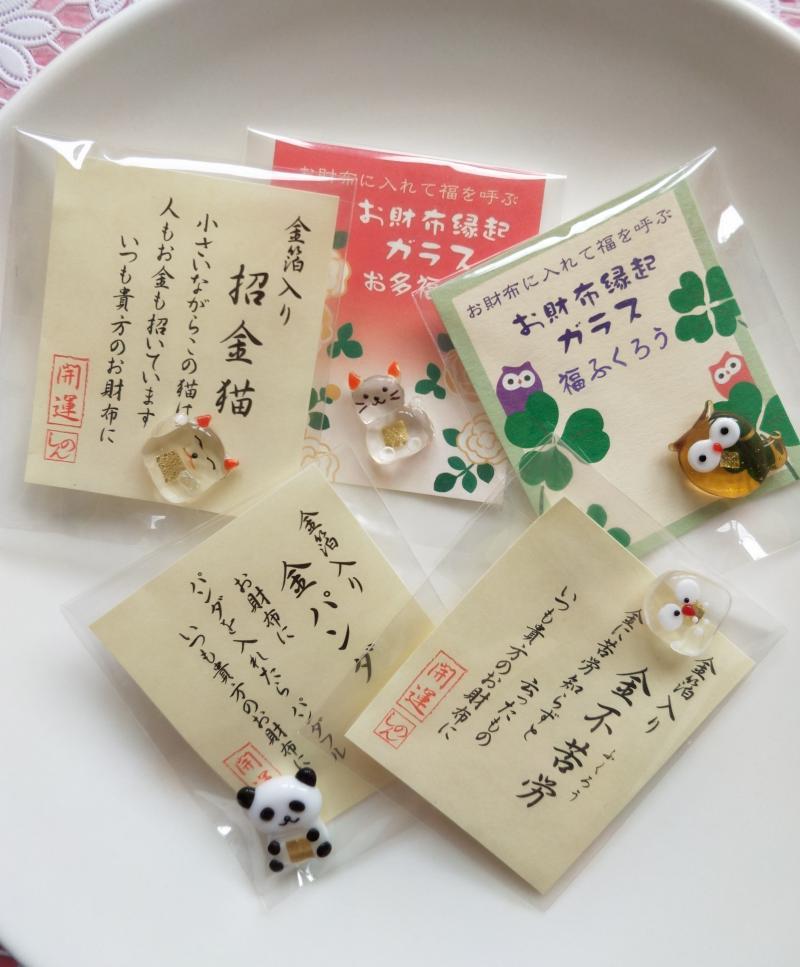 日本金箔御守开运钱包护身符手工制玻璃摆件招财猫 大熊猫 猫头鹰