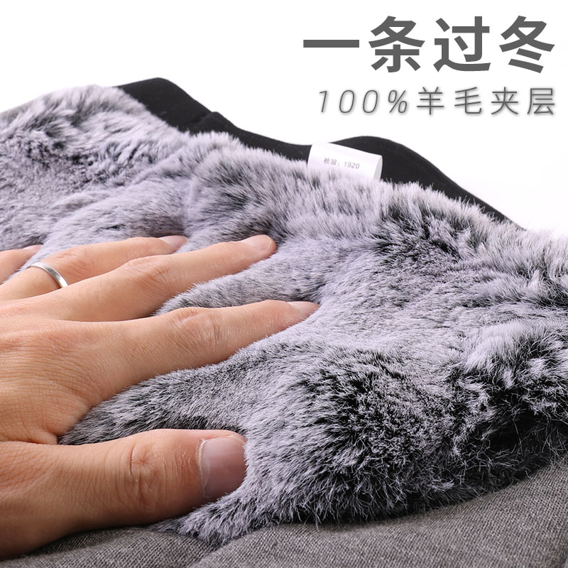 Winter imitation rabbit hair thickened 100% wool for men and women in winter
