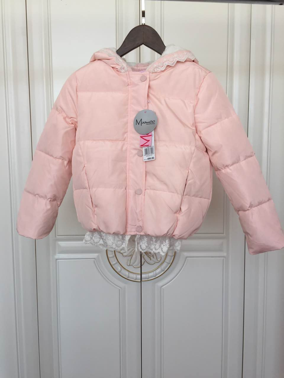 Moomoo / Momo winter 2018 short down jacket for children and girls with thick hem lace coat 295622